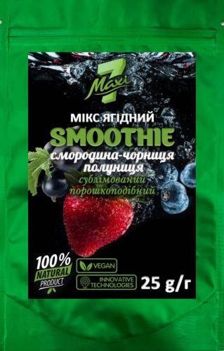 Smoothie смородина-чорниця-полуниця
